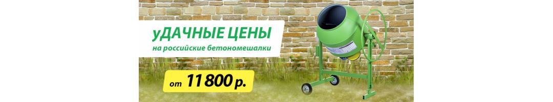 Даёшь зелёный цвет качеству